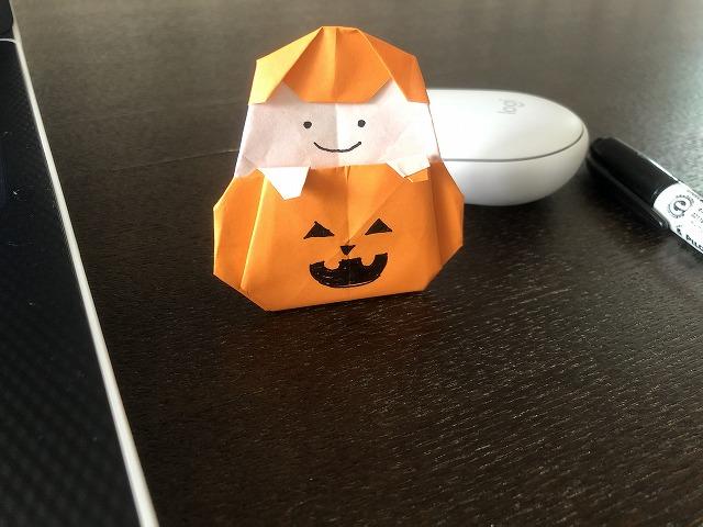 折り紙のかぼちゃおばけ