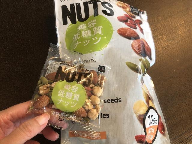 カルディのナッツ