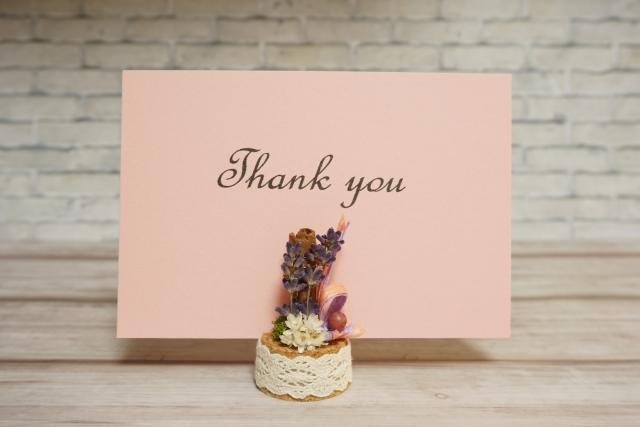 感謝のカード