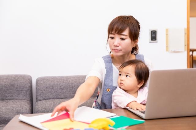 家庭保育と仕事